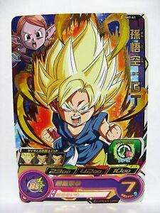 Super Dragon Ball Heroes Sh 1 41 Rare Son Goku Gt Ebay