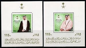 L-039-Arabie-Saoudite-Scott-862-63-varietes-s-s-Comme-neuf-NH-Scott-valeur-300-00