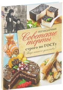 Details about Легендарные советские торты строго по ГОСТу russian cakes