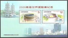 China Taiwan - World Games, Kaohsiung Block 149 postfrisch 2009 Mi. 3412-3413