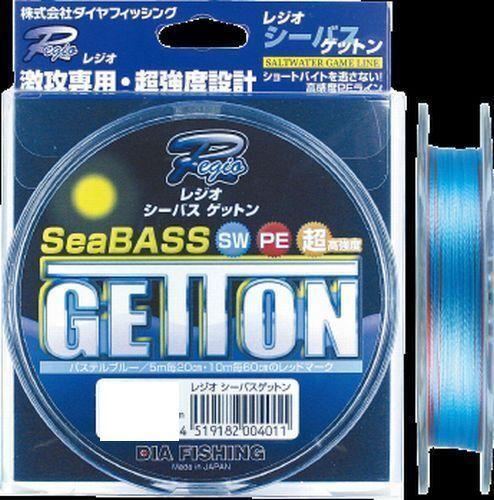 DIA FISHING Regio SEABASS GETTON PE Braided Line 150m-200m Pastel blu