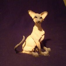 "Country Artists - A Breed Apart, ""Sassy"" Cat Figurine #02687"