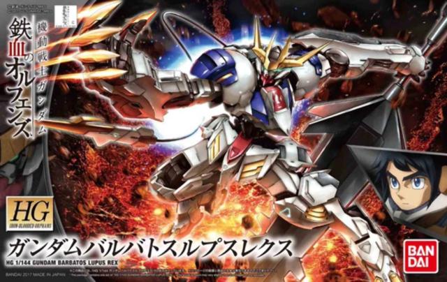 Iron-Blood HG 1//144 Gundam Barbatos Lupus Plastic Model from Mobile Suit Gundam