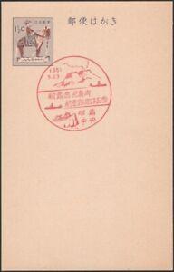 RYUKYU-JAPAN-1961-Post-Card-UX16-CC-35-Naha