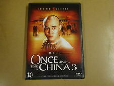DVD / ONCE UPON A TIME IN CHINA 3 ( JET LI )
