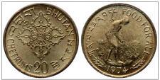 Bhutan Uncirculated 5 Coin Set. 5 to 25 CHETRUM