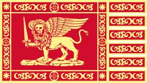 bandiera-veneta-dim-150x80-di-san-marco-veneto-leone-con-spada-Lotto-da-1-pezzi