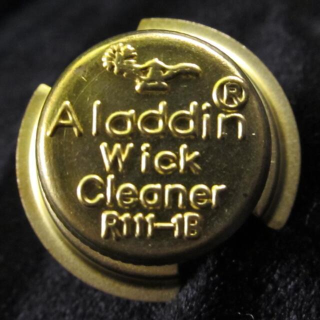 Aladdin Brass Wick Cleaner for Aladdin / alladin oil kerosene lamp burner