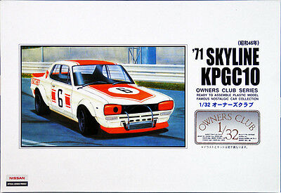 Arii Owners Club 1/32 29 1971 Skyline KPGC10 1/32 scale kit (Microace)