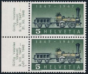 SCHWEIZ-1947-MiNr-484-II-Plattenfehler-tadellos-postfrisch-Mi-85