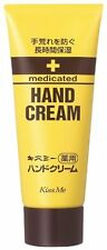 Isehan Kiss Me Medicated Hand Cream 65g (In Tube)