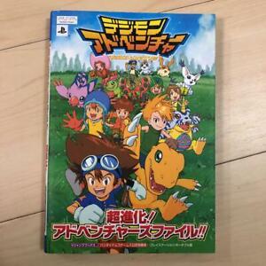 Digimon-Adventure-PSP-Game-Guide-Book