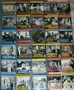 Greek-Cinema-Ellinikos-Kinimatografos-72-DVD-s-Huge-Collection-Edition