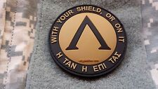 LAMBDA SPARTAN arid PATCH WITH YOUR SHIELD PVC RUBBER DEVGRU TACTICAL Hook Back