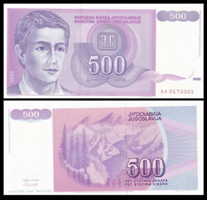 YUGOSLAVIA 500 Dinara, 1992, P-113, UNC World Currency