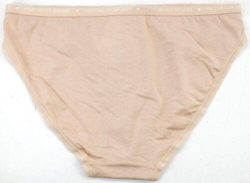 New Victoria/'s Secret Solid Nude Bikini Cut Pantie S