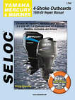 Yamaha/Merc/Mariner Engines 95 by SELOC (Book, 2005)