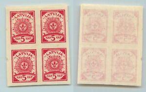 Latvia-1919-SC-26-mint-block-of-4-f3877