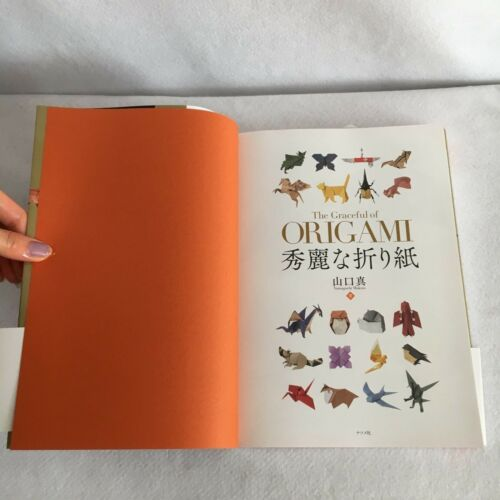 The Beauty of Origami Makoto Yamaguchi Folding Paper Art books set of 2 Japan FS