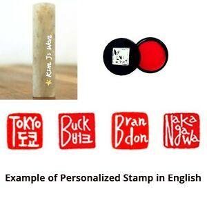 Resultado de imagen de Dojang stamp