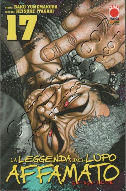 GAROUDEN LA LEGGENDA DEL LUPO AFFAMATO - 17 - Planet Manga Panini Comics - NUOVO