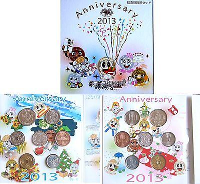 Tolles Geschenk Zur Geburt Traumhaft Original Baby Kms Japan 2013 Japan Mint
