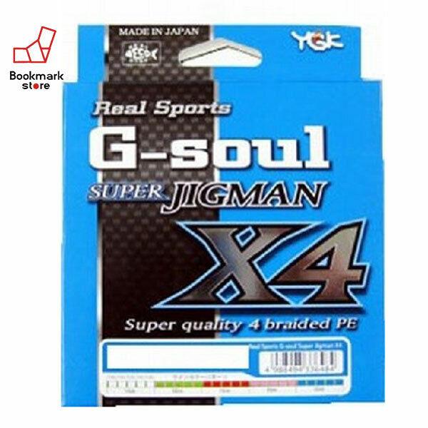 nuovo YGK GSoul Super Jiguomo X4 20lb  1.2600m SLOW stile MultiColoreee PE 4 Braid