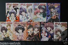 JAPAN novel: Chibi Vampire Karin 1~9 Complete Set