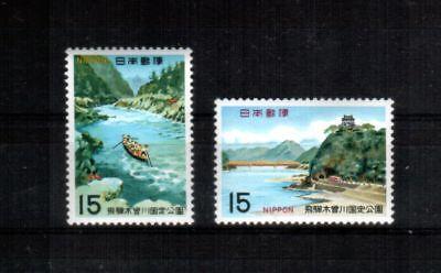 Verkaufsrabatt 50-70% Übersee:17234 Besorgt Japan Michelnummer 1005-1006 Postfrisch