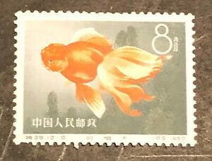 PR-China-1960-S38-12-8-Goldfish-MNH-FVF-OG-SC-513