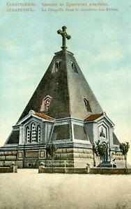 Украина Россия Крым Крым Севастополь Севастополь Севастополь-военное кладбище