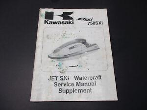 1995 kawasaki sxi 700 jet ski watercraft service manual supplement rh ebay com 1996 Kawasaki Jet Ski 1995 kawasaki jet ski 750 owners manual