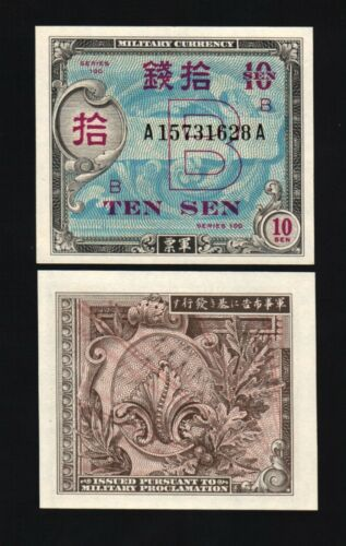 JAPAN 10 SEN PM 63 1945-1951 ALLIED MILITARY PAYMENT USA UNC MONEY MPC BANK NOTE
