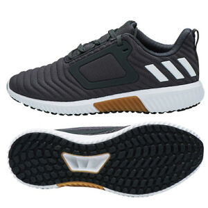 Adidas Climawarm ALL TERRAIN Running Shoes (CG2741) Athletic Sneakers Trainers