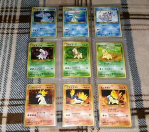 Pokemon-COMPLETE-Japanese-NEO-Premium-File-1-PROMO-9-Card-Genesis-Set-No-Binder