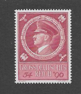 MNH stamp Sc B271 / Adolph Hitler / 1944 Birthday / WWII Germany / Third Reich