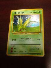 Scyther Quick Starter Gift set Vending Holo Japanese Pokemon card rare No.133