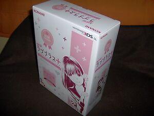 NINTENDO-3DS-LL-LOVE-PLUS-NENE-VERSION-JAPAN-REGION-CONSOLE-BRAND-NEW
