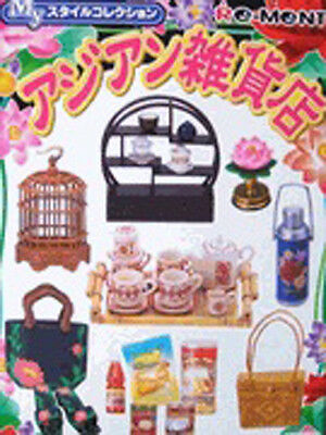 Doll Re-ment-    Asian Groceries - Kung Fu teapot, spice rack, Lotus decor x 10