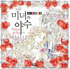 Beauty And The Beast Coloring Book By Lee Jae Eun
