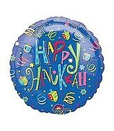 Jewish Holiday Hanukkah Bar Bat Mitzvah Helium Balloons PartyWare Decoration