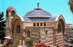 Postcard-Israel-Jerusalem-Church-St-Peter-in-Gallicantu-Remains-Palace-Caiaphas