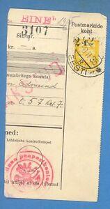 1935-ESTONIA-COUPON-CANCELLED-TARTU-919