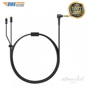 SONY-Headphone-Cable-1-2-m-Standard-Plug-Balanced-Connection-MUC-M12NB1-JAPAN