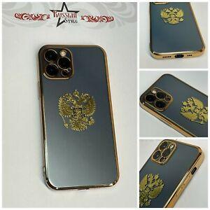 iPhone 12 Pro Cover*Hülle*Case 3D Russia Russland Wappen Silber+Gold, Klar
