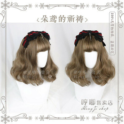 Sweet Lolita Harajuku Gradient Wig Fashion Small Fresh Curly Hairpiece#SS-Q61