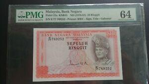 MALAYSIA-3RD-RM10-E-77-769252-PMG64-UNC