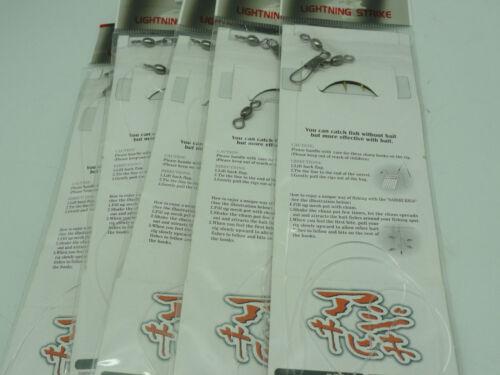 #2 Squid SABIKI BEACH JETTY PIER BAIT FISHING Herring Mackerel Sardine 10 RIGS