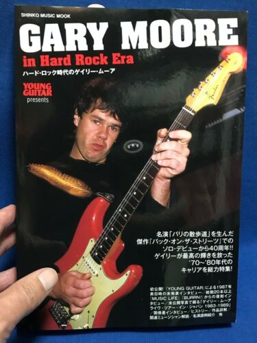 USED Gary Moore in Hard Rock Era Young Guitar Japanese Magazine Book 2018