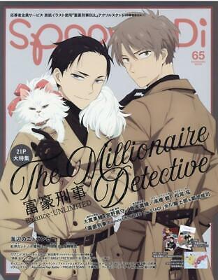 "/""NEW/"" spoon.2Di Vol.65 w//posterJAPAN Anime Magazine for Women Fugou Keiji"